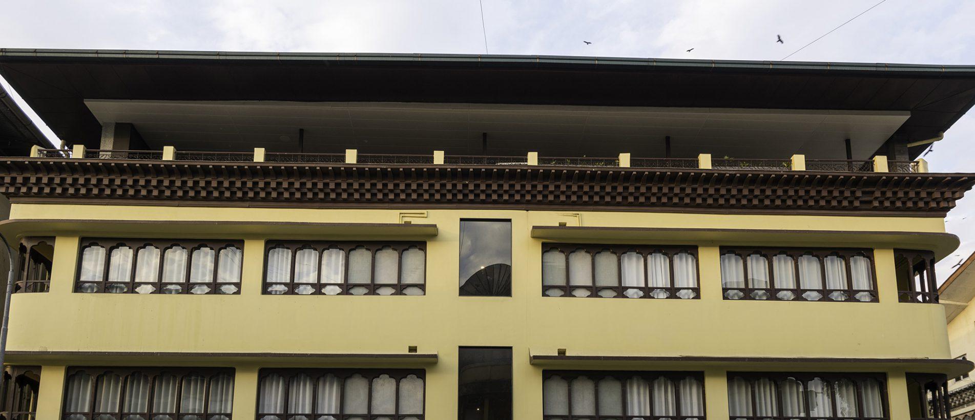 Central Hotel Bhutan